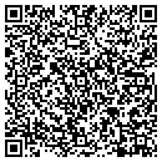 QR-код с контактной информацией организации АЛКУ