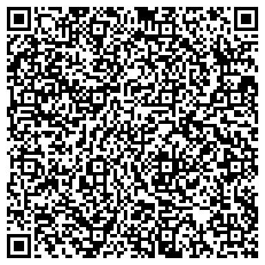 QR-код с контактной информацией организации ДОРОЖНОЕ РЕМОНТНО-СТРОИТЕЛЬНОЕ ПРЕДПРИЯТИЕ