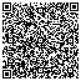 QR-код с контактной информацией организации № 61 ШКОЛА