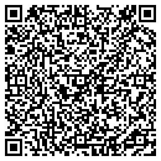 QR-код с контактной информацией организации ШКОЛА № 44