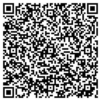 QR-код с контактной информацией организации ШКОЛА № 54