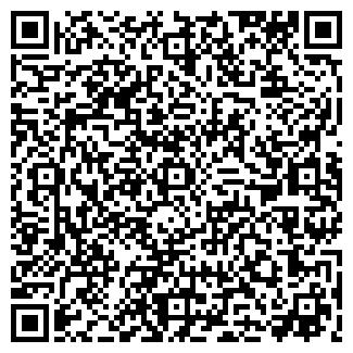 QR-код с контактной информацией организации ШКОЛА № 56