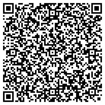 QR-код с контактной информацией организации COFFEE BEЕN