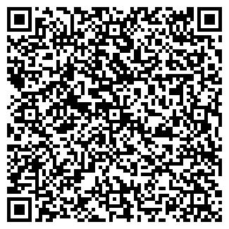 QR-код с контактной информацией организации ИНТЕРНАТ № 3
