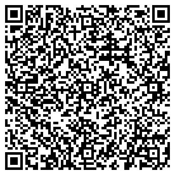 QR-код с контактной информацией организации СПЕЦШКОЛА-ИНТЕРНАТ № 3