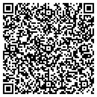 QR-код с контактной информацией организации ГИМНАЗИЯ № 1