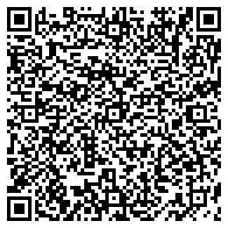 QR-код с контактной информацией организации ГИМНАЗИЯ № 3