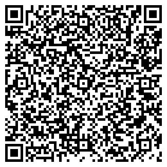 QR-код с контактной информацией организации ГИМНАЗИЯ № 4