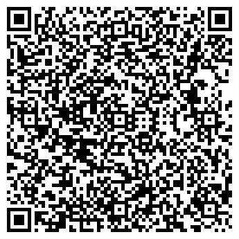QR-код с контактной информацией организации ЮРИДИЧЕСКИЙ ЛИЦЕЙ