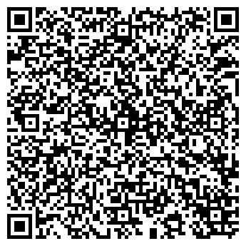 QR-код с контактной информацией организации АЛМАЗ-МАСТЕРСКАЯ