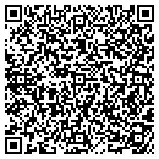 QR-код с контактной информацией организации ООО ТРИТИКАЛЕ