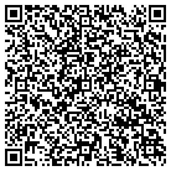 QR-код с контактной информацией организации ООО АРКТИКПРОМЭКСИНВЕСТ