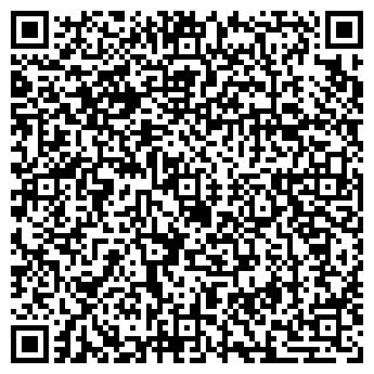 QR-код с контактной информацией организации ООО АРКТИКПРОДСЕРВИС