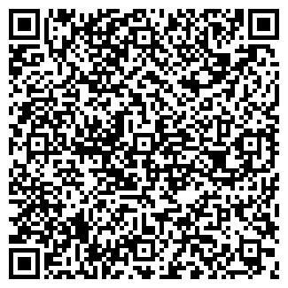 QR-код с контактной информацией организации ООО ГИМЕЯ-ОПТ