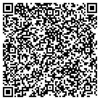 QR-код с контактной информацией организации ЧП ЕМЕЛЬЯНОВ В. П.