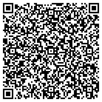 QR-код с контактной информацией организации ООО МУРМАНАГРОПРОМСЕРВИС