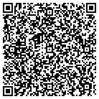 QR-код с контактной информацией организации РСУ СТОЛБЦОВСКОЕ