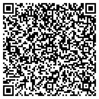 QR-код с контактной информацией организации ООО ТИЛИГУЛЬ