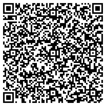 QR-код с контактной информацией организации ООО ФЛАМИНГО-ФЭКТОРИ