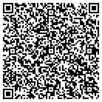 QR-код с контактной информацией организации АРКТИКПРОМЭКСИНВЕСТ, ООО
