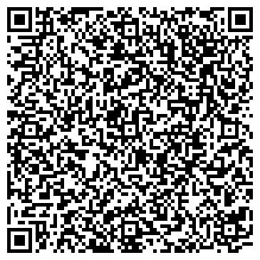 """QR-код с контактной информацией организации ОАО """"Мурманский траловый флот"""""""