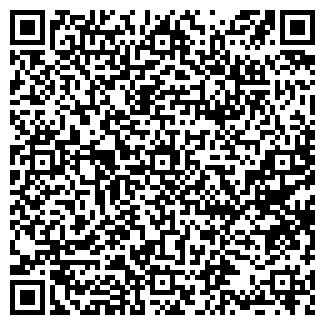 QR-код с контактной информацией организации ООО СЕВГИПРОРЫБФЛОТ