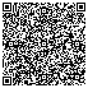 QR-код с контактной информацией организации РУПС СТОЛБЦОВСКИЙ