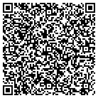 QR-код с контактной информацией организации ООО ОМЕГА СЕРВИС ПЛЮС