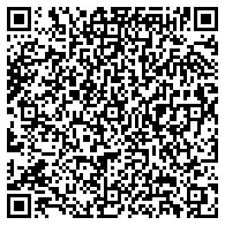 QR-код с контактной информацией организации ООО РОТЬЕРА
