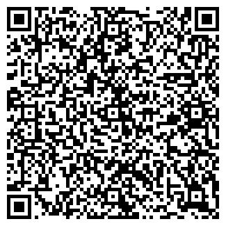 QR-код с контактной информацией организации ПРОФИ-2