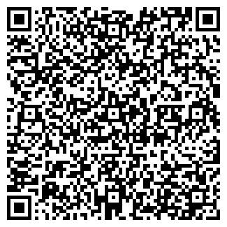 QR-код с контактной информацией организации СТРОЙТЕРМИНАЛ