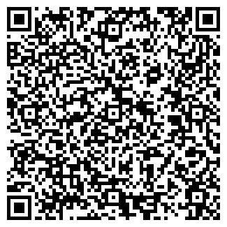 QR-код с контактной информацией организации ООО ТЕЛЕКС