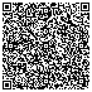 QR-код с контактной информацией организации Компания «Модерн», ООО