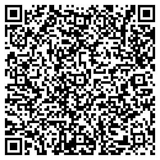 QR-код с контактной информацией организации УКРРОСМЕТАЛЛ
