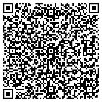 QR-код с контактной информацией организации ООО МИР МОРОЖЕННОГО