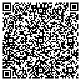 QR-код с контактной информацией организации ООО МАГЛАЙН-НОРД