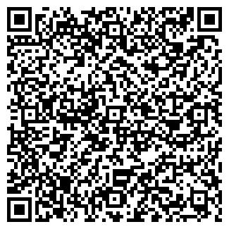QR-код с контактной информацией организации ЗАО КОНВЕРСИЯ
