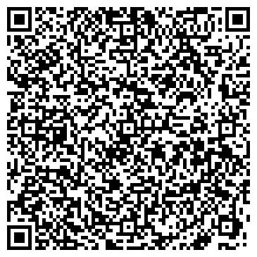 QR-код с контактной информацией организации БОЛЬНИЦА МЕДИЦИНСКОЙ СКОРОЙ ПОМОЩИ
