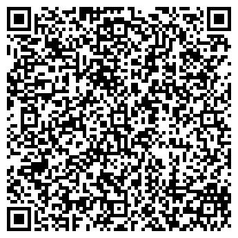 QR-код с контактной информацией организации ДЕТСКАЯ ПОЛИКЛИНИКА № 5