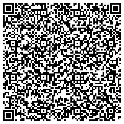 """QR-код с контактной информацией организации Отделенческая поликлиника на ст. Мурманск ОАО """"РЖД"""""""