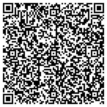 QR-код с контактной информацией организации ПОЛИКЛИНИКА № 4 ФИЛИАЛ № 2