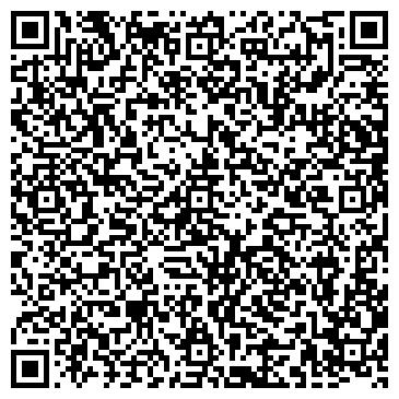 QR-код с контактной информацией организации ПОЛИКЛИНИКА № 4 ФИЛИАЛ № 3