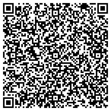 QR-код с контактной информацией организации СТОМАТОЛОГИЧЕСКАЯ ПОЛИКЛИНИКА БАССЕЙНОВАЯ