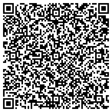 QR-код с контактной информацией организации ООО ПСИХОТЕРАПЕВТИЧЕСКАЯ АМБУЛАТОРИЯ