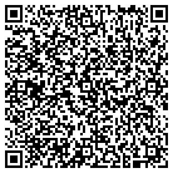 QR-код с контактной информацией организации МОРГ ОБЛАСТНОГО БЮРО СМЭ