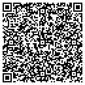 QR-код с контактной информацией организации МУРМАН ОЧКИ