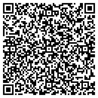 QR-код с контактной информацией организации ОЧКИ ДЛЯ ДЕТЕЙ