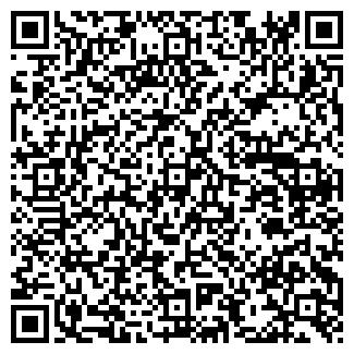 QR-код с контактной информацией организации ООО НОРДМЕДСЕРВИС