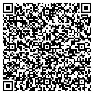QR-код с контактной информацией организации ДЕТСКИЙ ДОМ № 5 СЕМЕЙНОГО ТИПА