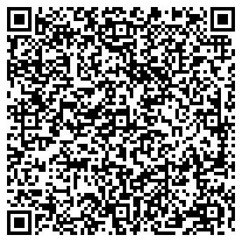 QR-код с контактной информацией организации БЕЛЯКОВ И ПАРТНЕРЫ